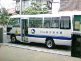 スクールバス1
