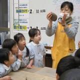 つぼみクラス